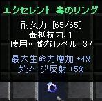 20060904214257.jpg