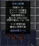 20060910025308.jpg
