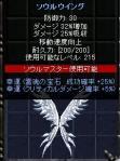 20061022202011.jpg