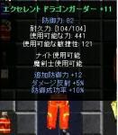 20061130015823.jpg