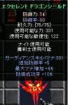 20061201012346.jpg