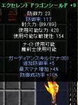 20061201012649.jpg