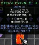 20070106101222.jpg