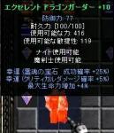 20070106101244.jpg
