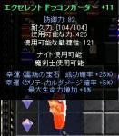 20070106101310.jpg