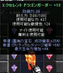 20070106101438.jpg