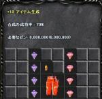 20070106101524.jpg