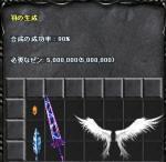 20070122155832.jpg