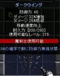 20070122160110.jpg