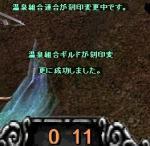 20070501032006.jpg