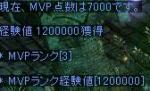 20070524000257.jpg