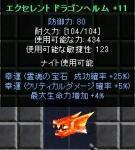 20070527012904.jpg
