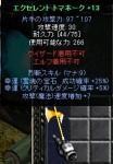 20070904093412.jpg