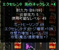 20070921004445.jpg