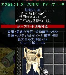 20070925190355.jpg