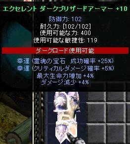 20070925190528.jpg