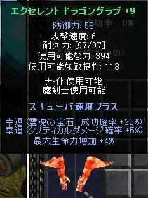 20070928030940.jpg