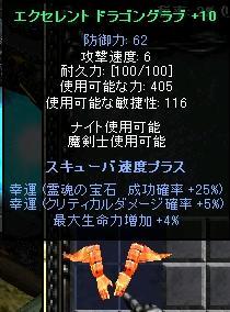 20070928031002.jpg