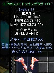 20070928031034.jpg