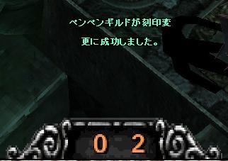 20071015221721.jpg