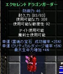 20071019025903.jpg