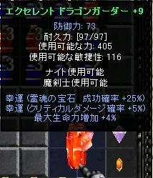 20071020011456.jpg