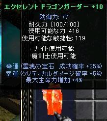 20071020011528.jpg