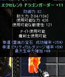 20071022010648.jpg