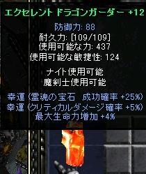 20071022010809.jpg