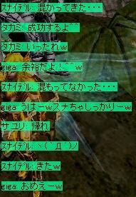 20071022011154.jpg