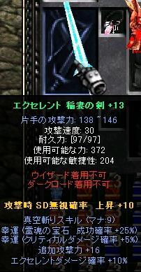 20071022012229.jpg