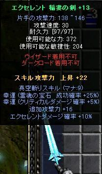 20071022012319.jpg