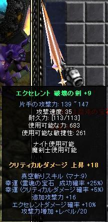 20071026130918.jpg