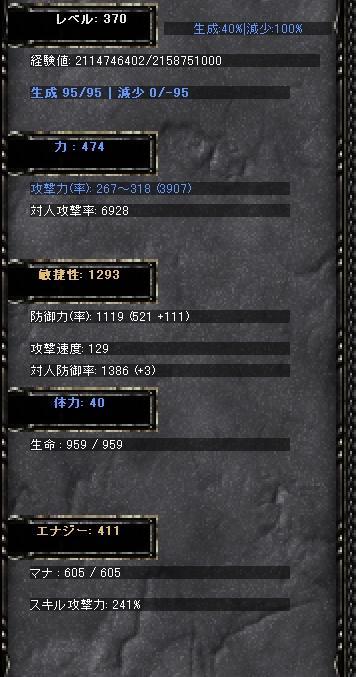 20071107032539.jpg