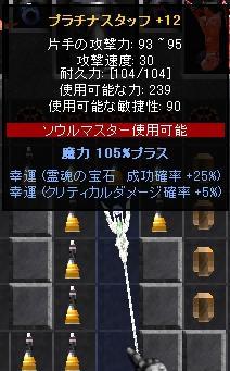 20071107033009.jpg