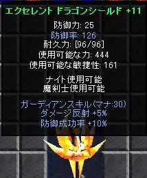 20071107034025.jpg
