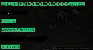 20071113115455.jpg