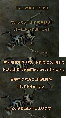 20071113115533.jpg