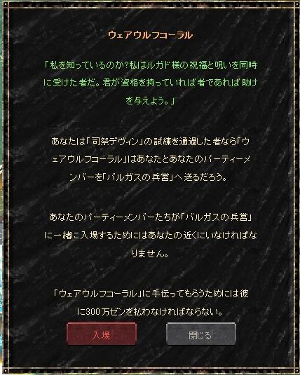 20071130145416.jpg