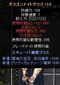 DK手13