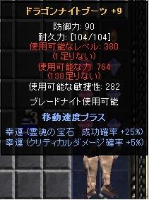 DK足9L