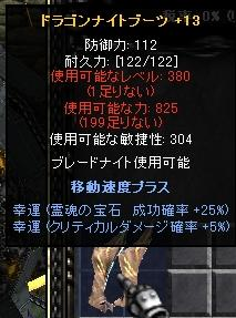 DK13L