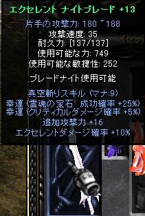 KB13EXD.jpg