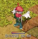 20061221184404.jpg