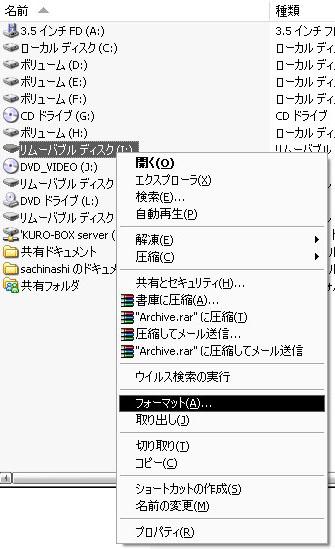 MSフォーマット1