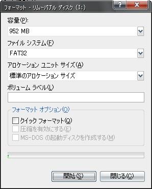 MSフォーマット2