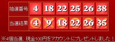 20070120185805.jpg