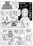 domino_rikaya02.jpg