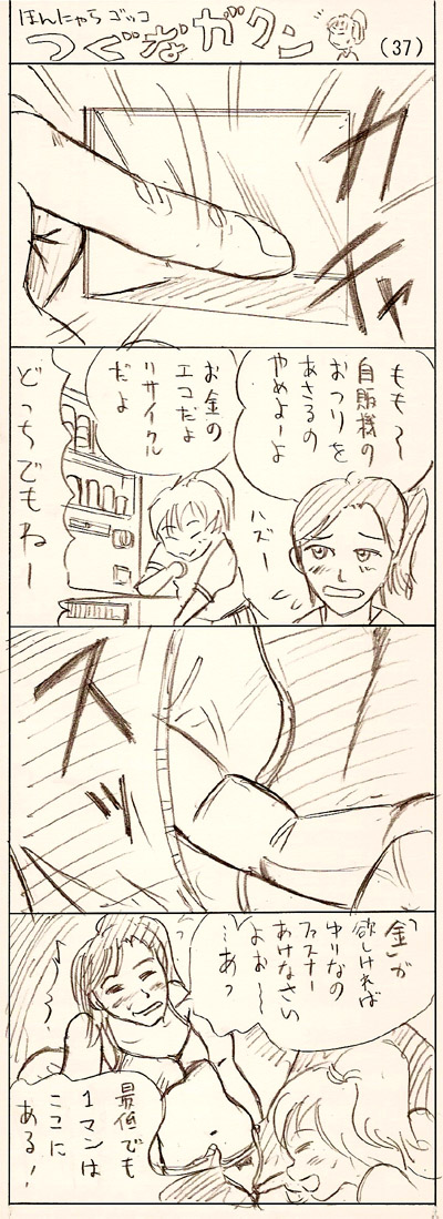 fc2-06001003-01.jpg