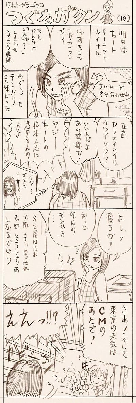 fc2-0600910-01.jpg
